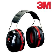 3M™ PELTOR™ OPTIME™ III earmuffs with standard headband (H540A-411-SV)