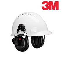 3M™ PELTOR™ ProTac III Slim Headset, Black, Hard Hat Attached